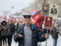 """Шествие, во время которого люди несут фотопортреты своих родственников, участвовавших в войне, стартовало от станции метро """"Динамо"""""""