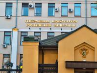 Жены чиновников Генпрокуратуры по-прежнему зарабатывают больше мужей и Чайки