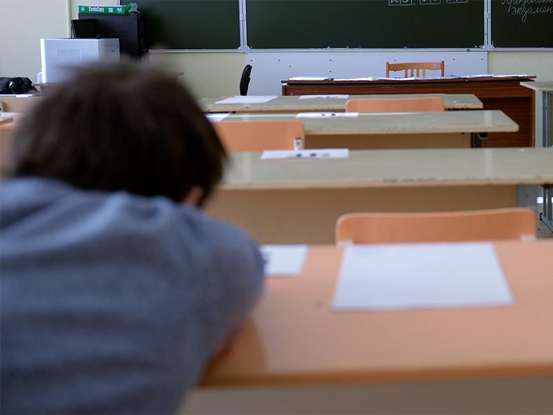 Прокуратура нашла экстремизм в тестах для челябинских школьников на экстремизм