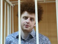 """Участника акции """"Он нам не Димон"""" в Москве отправили в колонию на восемь месяцев"""