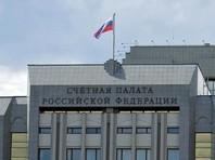 Счетная палата нашла у Минкавказа неоправданные траты на телевизоры с изогнутым экраном и прочую дорогую технику