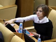 """Поклонская подтвердила, что просила проверить выделенные на фильм Учителя """"Матильда"""" бюджетные средства"""