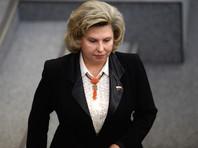Москалькова согласна с  Матвиенко: подросткам надо запретить участвовать в акциях протеста