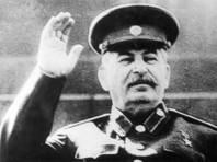 Все больше россиян готовы оправдать сталинские репрессии, показал соцопрос