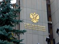 Российские власти рассчитывают до конца года найти правовое решение дальнейших взаимоотношений государства и самозанятых граждан, и сейчас над этим активно работают в Совете Федерации