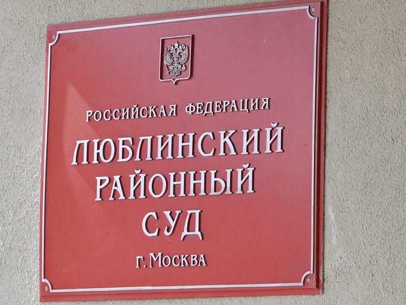 Люблинский суд Москвы в среду, 31 мая, обязал оппозиционера Алексея Навального в течение десяти дней удалить публикации о бизнесмене Алишере Усманове и за три месяца опубликовать их опровержение