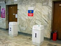 Совет Федерации одобрил отмену открепительных удостоверений на грядущих выборах президента