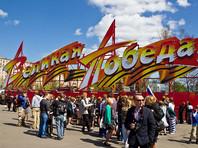 Число планирующих отпраздновать День Победы россиян достигло максимума с начала века