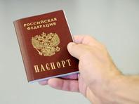 Кремль не одобрил законопроект об упрощенном гражданстве РФ для рожденных в СССР, сообщил автор инициативы