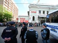"""По делу """"Гоголь-центра"""" задержаны бывший гендиректор и главный бухгалтер """"Седьмой студии"""", Серебренников проходит свидетелем"""