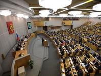 """Госдума приняла в третьем чтении законопроект об уголовном наказании за создание """"групп смерти"""" в социальных сетях"""
