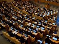 Госдума 24 мая приняла в третьем, окончательном чтении пакет поправок в избирательное законодательство, отменяющий открепительные удостоверения на выборах и дающий возможность голосовать не по месту регистрации, а там, где находится гражданин РФ
