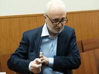 """Экс-глава """"Роснано"""" Меламед освобожден из-под домашнего ареста, узнали СМИ"""