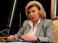 Омбудсмен Москалькова заявила, что не получала просьб от чеченских геев о защите