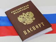 Госдума приняла в первом чтении законопроект о лишении гражданства за терроризм