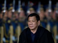 Дутерте ввел военное положение на Филиппинах и в срочном порядке покидает Москву