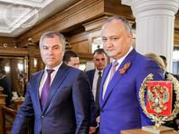 Президент Молдавии заявил о готовности наладить диалог с Приднестровьем - в Кремле рады