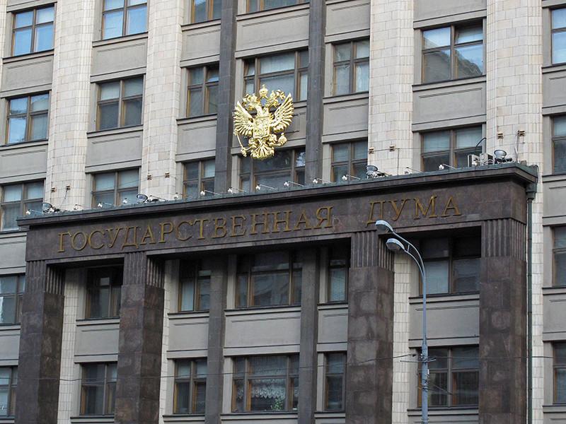 """В Госдуме признали эффективность закона об """"иностранных агентах"""""""