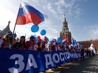 На Красной площади завершилось часовое первомайское шествие