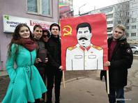 """В Сыктывкаре студенты вышли на акцию """"Бессмертный полк"""" с портретом Сталина"""