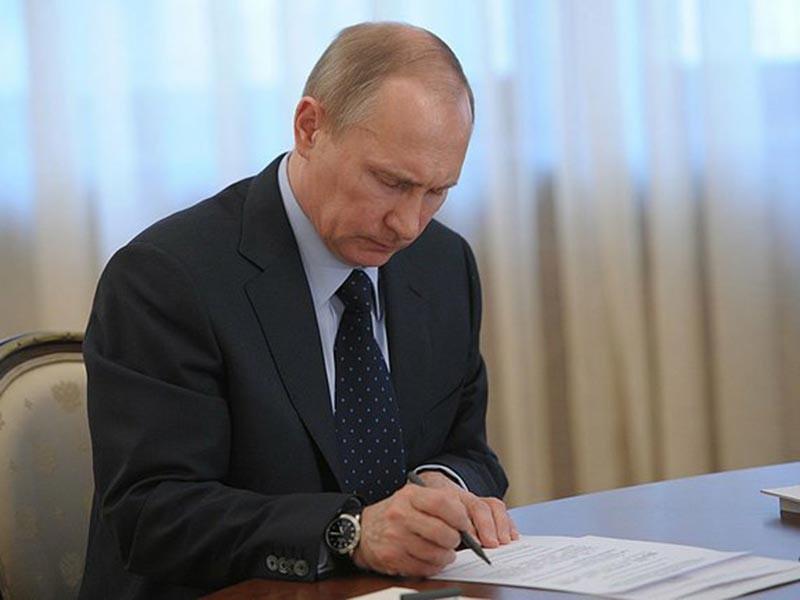 Президент РФ Владимир Путин подписал указ об освобождении от должности и назначении на должность в некоторых федеральных государственных органах, текст указа опубликован на официальном портале правовой информации