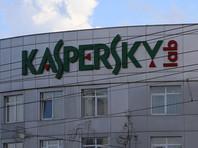 """Атака вируса WannaCry началась днем 12 мая. К вечеру того дня """"Лаборатория Касперского"""" сообщила, что вирус распространился более чем на 70 стран"""