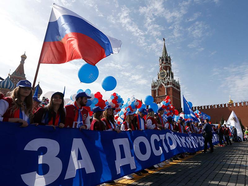 На Красной площади началось первомайское шествие