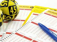 Житель Сочи побил рекорд, выиграв в лотерею более 364 млн рублей