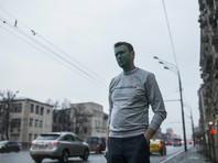 В Москве полиция возбудила уголовного дела по факту нападения на оппозиционера Алексея Навального с зеленкой