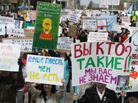 """В Новосибирске горожане вышли на первомайское антикоррупционное шествие, проведенное в формате традиционной """"Монстрации"""""""