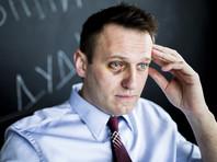 Навальный получил загранпаспорт после письма руководителю администрации Путина