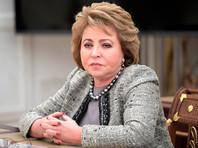 Матвиенко хочет запретить несовершеннолетним участвовать в акциях протеста