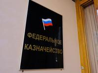 Замглавы Федерального казначейства Сергей Гуральников с коллегой арестованы по подозрению в мошенничестве