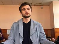 """Следователь поделу """"ловца покемонов"""" блогера Соколовского получил повышение"""
