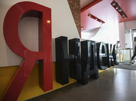 """""""Яндекс"""" отверг обвинения Киева в передаче данных украинцев российским спецслужбам"""