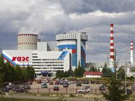 Вокруг российских АЭС введут зоны безопасности с особым правовым режимом