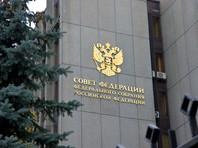 В Совете Федерации предложили лишать свободы сроком до пяти лет за нарушения на выборах