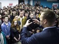 В Казани задержали пятерых  агитаторов   Алексея Навального