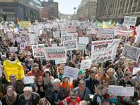 Московский митинг против законопроекта о реновации. ХРОНИКА