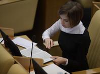 В Думе назвали угрозой намерение Transparency International расследовать деятельность Поклонской