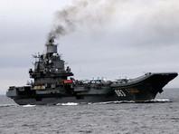 """""""Адмиралу Кузнецову"""" решили ради экономии не менять ракетный комплекс, узнали СМИ"""