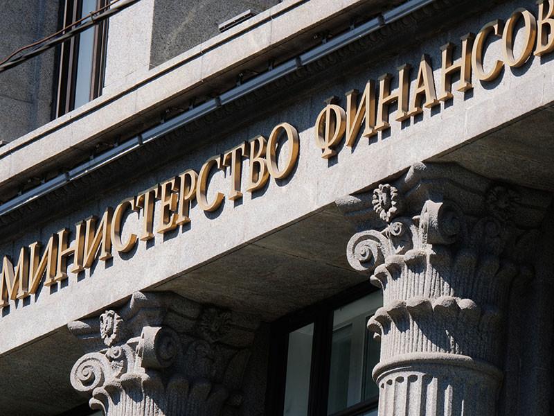 Министерство финансов в ответ на запрос депутаты Госдумы от КПРФ Валерия Рашкина отказалось раскрыть список граждан РФ, которые были освобождены от уплаты налогов в России из-за того, что они находятся под санкциями Запада
