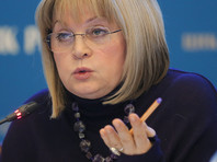 Глава ЦИК заявила о пользе отмены открепительных удостоверений на выборах для оппозиции