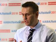 Навальный сообщил о выдаче ему загранпаспорта, но ФСИН не разрешит ему выехать