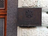 Россия в ответ на демарш Кишинева объявила персонами нон грата пять молдавских дипломатов