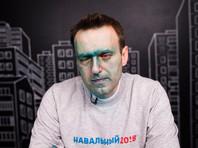 Полиция не имеет претензий к активистам SERB, опрошенным в связи с нападением с зеленкой на Навального