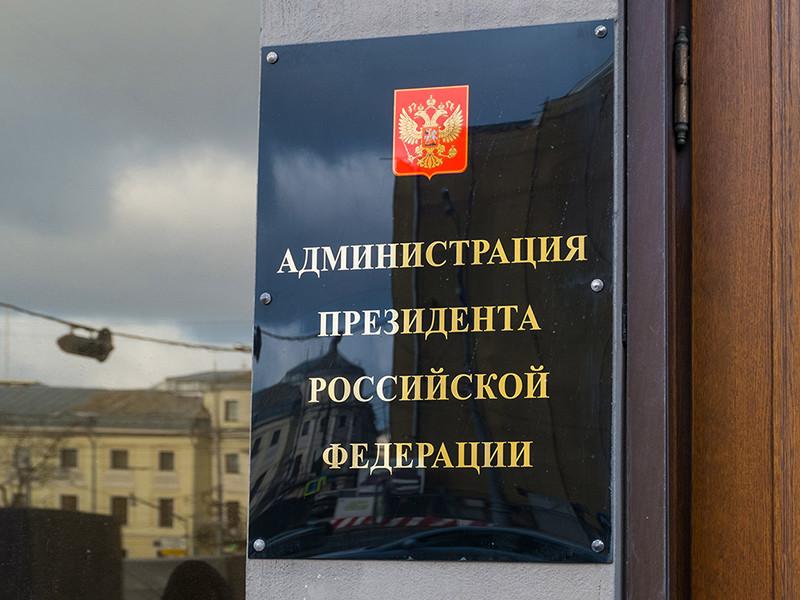 В администрацию Путина наймут советника по социальным сетям