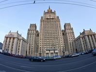 """МИД России на своем сайте опубликовал текст меморандума о создании так называемых """"зон деэскалации"""" в Сирии"""