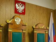 ФСБ не удалось наказать рублем петербуржца, пытавшегося узнать судьбу репрессированного деда