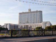 Правительство внесло в Думу законопроект о курортном сборе